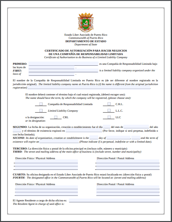 Puerto Rico Certificate of Authorization to do Business of a LLC