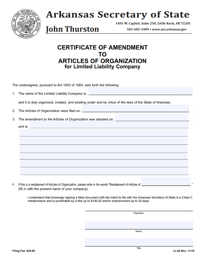arkansas llc amendment